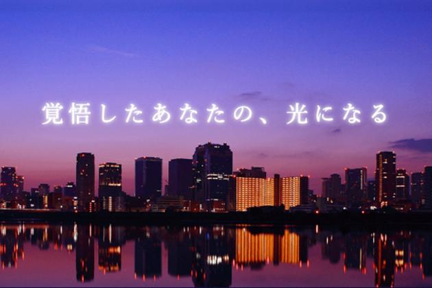 (株)金龍興業 (回春グループ)