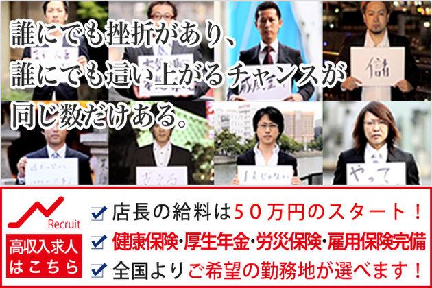 (株)金龍興業 (痴女グループ)